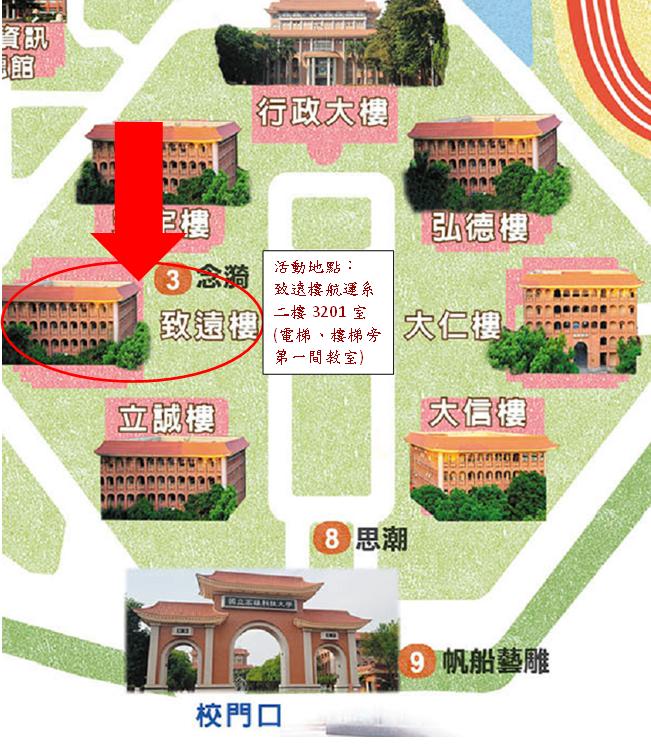 培訓營活動教室地圖