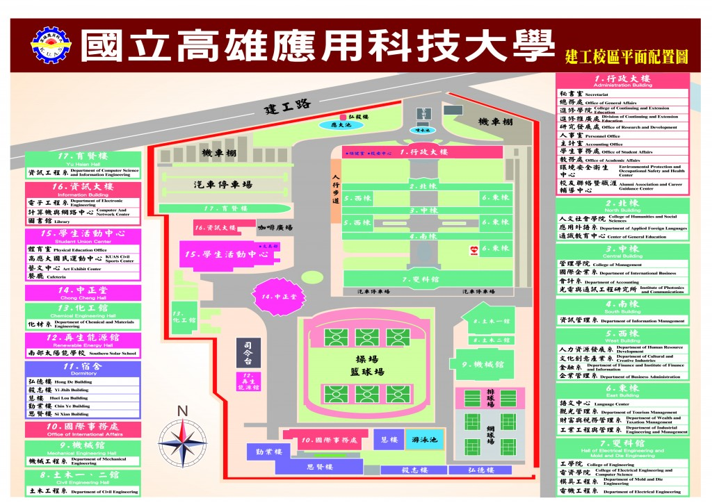 建工校區平面圖