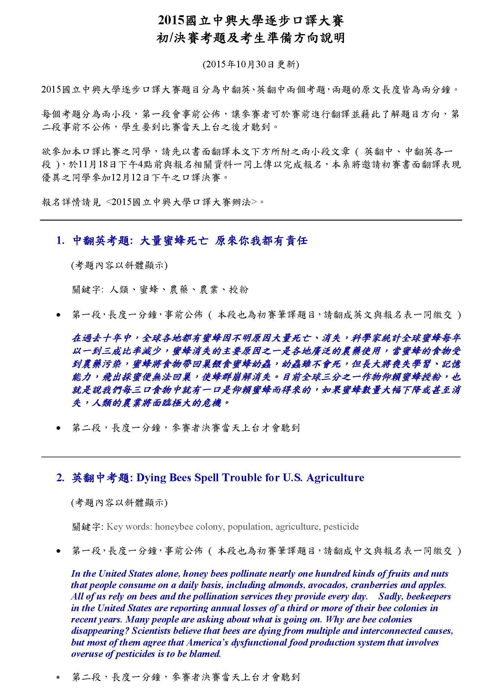 3D7B5E66_10416002840-1 (1)_頁面_4